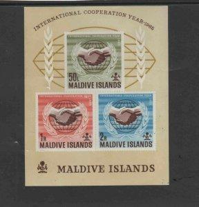 MALDIVE ISLANDS #171a  1965  INT'L COOPERATION YEAR    MINT  VF NH  O.G  S/S