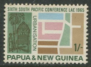 STAMP STATION PERTH Papua New Guinea #205 General Issue MLH 1965 CV$0.25