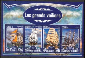 Guinea 2017 Sailing Ships Boats Sheet Used / CTO
