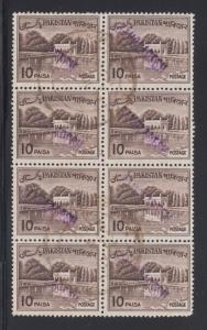 Bangladesh local, Pakistan Sc 134a used. 1963 10p brown, block of 8 w local ovpt