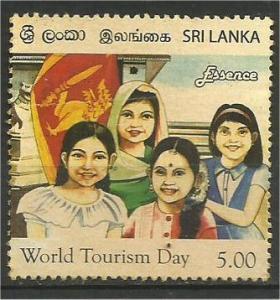 SRI LANKA, 2011, used 5r, Toutism, Essence, Scott