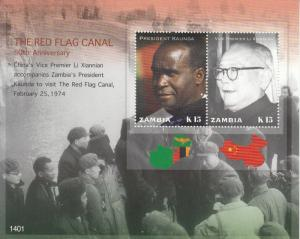 Zambia 2014 MNH Red Flag Canal President Kuanda 2v S/S Politicians Stamps
