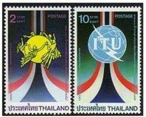 Thailand 1111-1112,hinged.Mi 1123-1124. Thai memberships to UPU,ITU-100,1985.