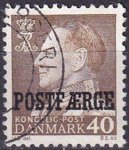 Denmark #Q41 F-VF Used (K2978)