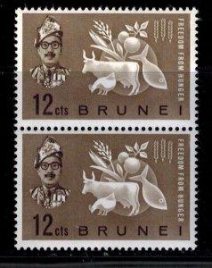 Brunei 100 MNH VF Pair
