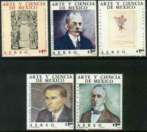 MEXICO C513-C517, Art & Science (Series 5) MNH