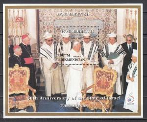Turkmenistan, 1998 Russian Local issue. Pope John Paul II in Israel s/sheet.