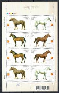 Ukraine 2011 Horses of Ukraine  (MNH)  - Horses