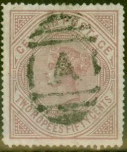 Ceylon 1879 2R50c Dull Rose SG138 Wmk CC P.12. x 14 Fine Used