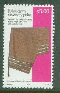 MEXICO 2493a, $5.00P HANDCRAFTS 2006 ISSUE. MINT, NH. F-VF.
