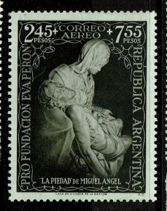 Argentina SC# CB6, Mint Hinged - S10282
