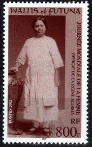 Wallis And Futuna Islands  #549 MNH CV $16.50 (S10927)