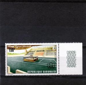 Gabon 1975 Pre-Olympic Year '76 (1) MNH Sc# C167