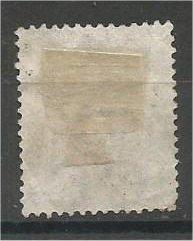 GRIQUALAND WEST, 1878, used 1/2p, Black Overprint, Scott 87