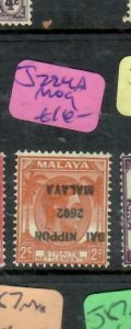 MALAYA JAPANESE OCCUPATION PENANG (P1707B)  2C DN INVERTED OVPT SG J 224A  MOG