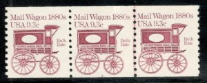 1903 Mail Wagon PNC #2 Strip Of Three Mint/nh (Free shipping offer)