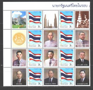 Thailand. 2003. 2217 + kup in a series. Thai politics flag. MNH.
