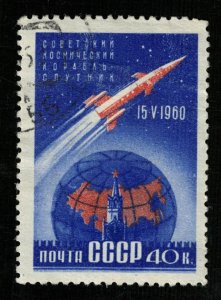 1960 Space USSR 40K (RT-1179)