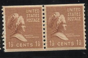 840 1 1/2c Prexie Coil Pair MNH F/VF Centering