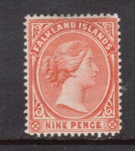 Falkland Islands #17 VF Mint