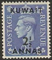 1948 Kuwait Scott 76 Surcharge & Overprint MNH