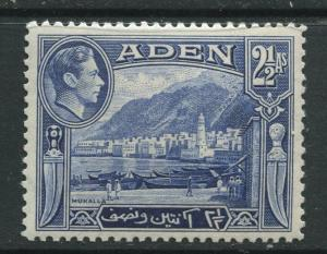 ADEN - Scott 21 - KGVI Definitive Issue - 1938 - MNH - Single 2.1/2a Stamps