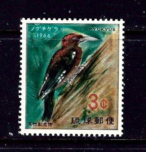 Ryukyu Is 140 MLH 1966 Woodpecker
