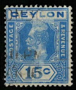 King George V - New Watermark, 1921 -1927, CEYLON, (2787-Т)