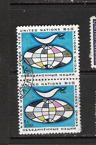 UNITED NATIONS 12 VFU PAIR 842G