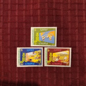 Ethiopia 1222-4 XFNH complete set, CV $4.05