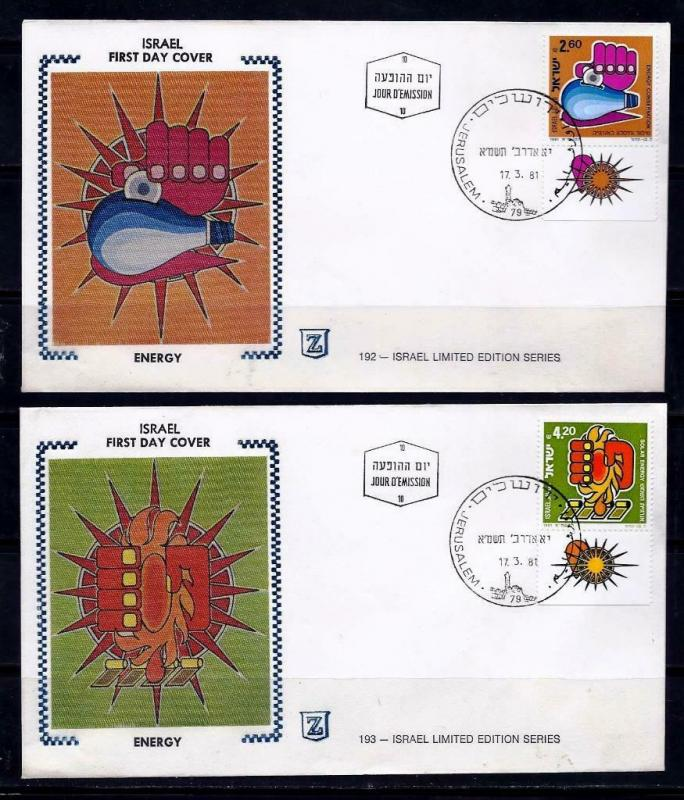ISRAEL 1981 STAMPS ENERGY CONSERVATION  SPECIAL 2 FDC