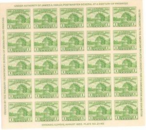 US #730 Sheet MNH - Chicago Century of Progress
