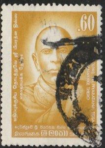 Sri Lanka,#716 Used, From 1984