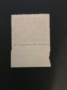 china liberated area stamp, with company name,  rare, list#63