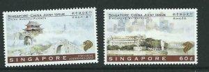 SINGAPORE SG854/5 1996 SINGAPORE-CHINA JOINT ISSUE MNH