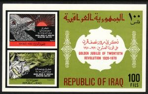 1970 Iraq 50th anniv. Revolution 1920 imperf S/S souvenir sheet MNH Sc# 555a