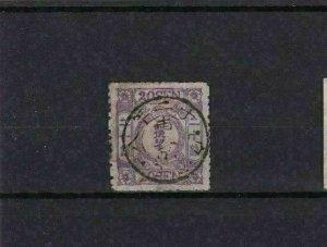 JAPAN 1872  STAMP 20 SEN      REF  6639