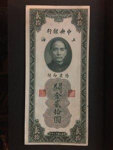 China banknote,  UNC, Genuine,  List 1853