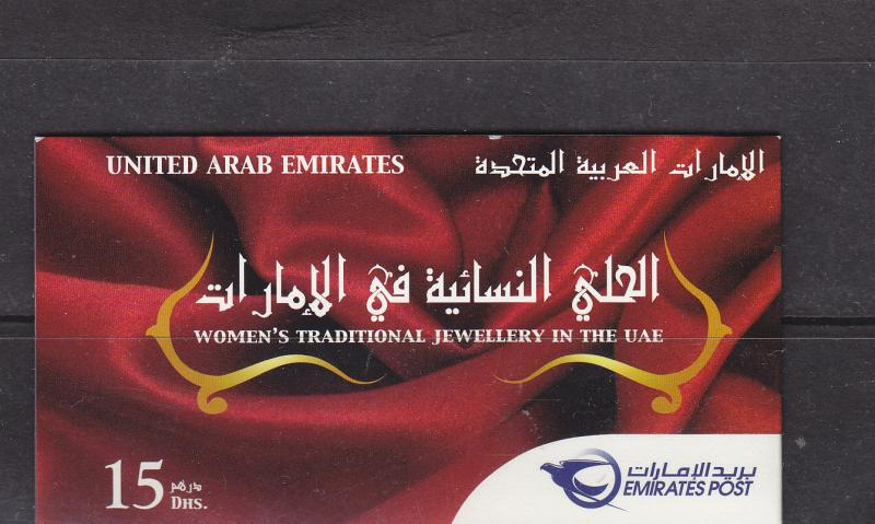 UNITED ARAB EMIRATES STAMP WOMEN TRADITIONAL JEWELRY BOOKLET MNH  LIMITED