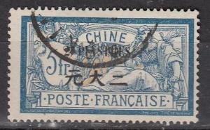 France Off China 64 Cer 82 Used F/VF 1907 SCV $13.50