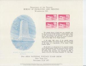 1977 29th ASDA Stamp Show  Souvenir Card (Scott SC59)