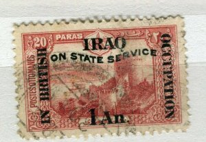 IRAQ; 1918 early BRITISH OCCUPATION STATE SERVICE issue used 1a. value