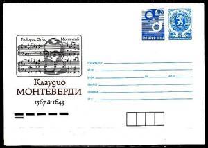 Bulgaria, 1993 issue. Composer Monteverdi Postal Envelope.