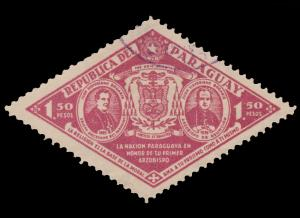 PARAGUAY STAMP 1930 SCOTT # 309. USED.