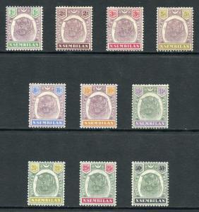 Negri Sembilan SG5/14 1895 Set of 10 Fresh M/Mint