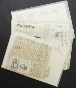 EDW1949SELL : FUJEIRA Nice group of all Very Fine, Mint Never Hinged sgls & sets
