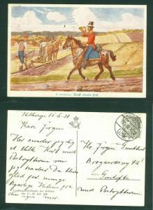 Denmark Postcard 1938. Post Rider. Agri Exhibition.20 Ore Ship.Cancel:Copenhagen