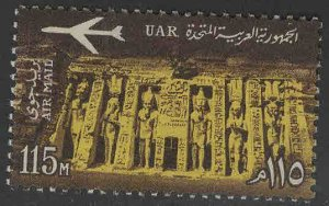 EGYPT Scott C102 MNH** 1963 Nefertari Temple Airmail stamp