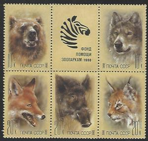 Russia MNH Block B145a W/Label Zoo Relief 1988