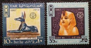 Egypt Scott #712-713 mnh
